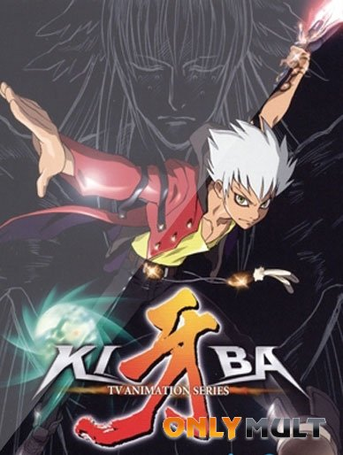 Poster Киба