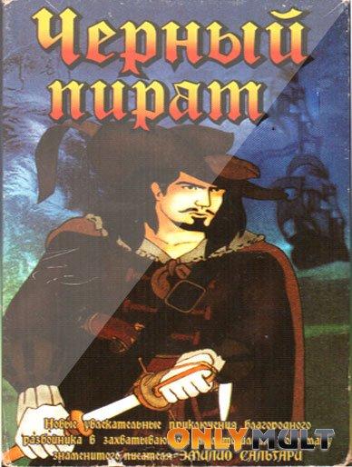Poster Черный пират