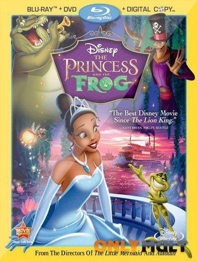 Poster Принцесса и лягушка
