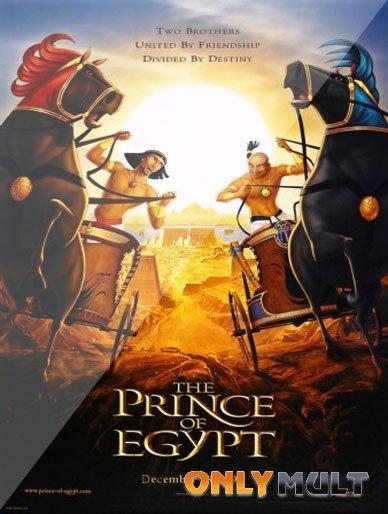 Poster Принц Египта
