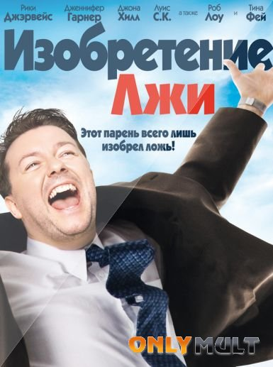 Poster ����������� ���