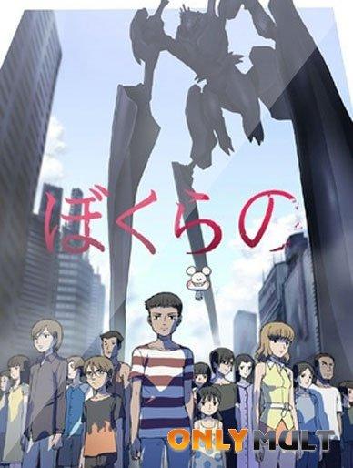 Poster Наше (аниме)