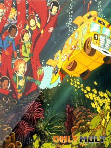 Poster Волшебный школьный автобус