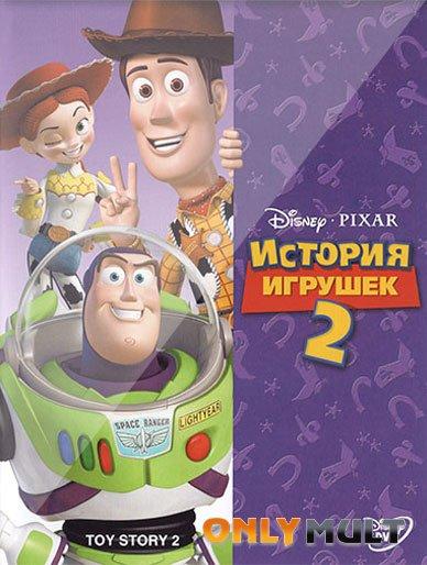 Poster История игрушек 2
