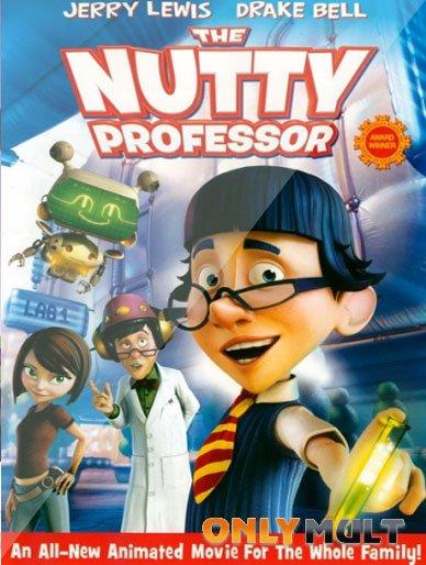 Poster Чокнутый профессор