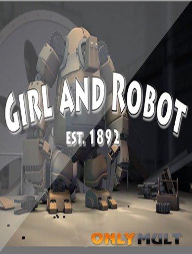 Poster Девочка и Робот