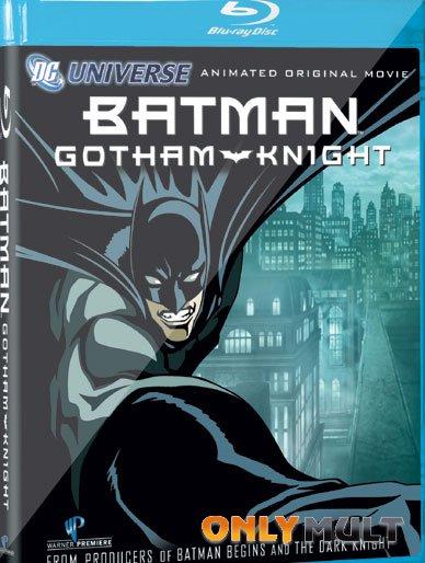 Poster Бэтмен: Рыцарь Готэма
