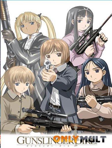 Poster Школа убийц