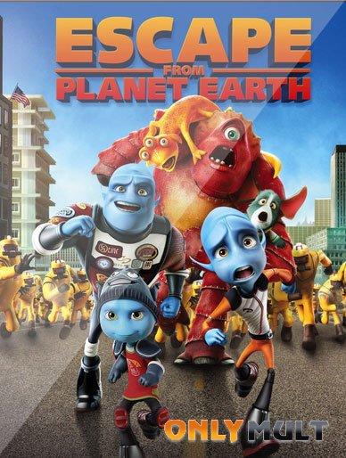 Poster Побег с планеты Земля