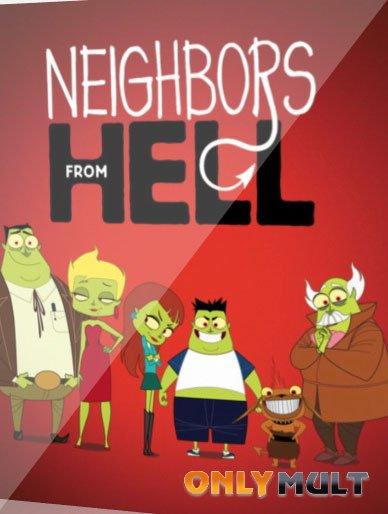 Poster Адские соседи