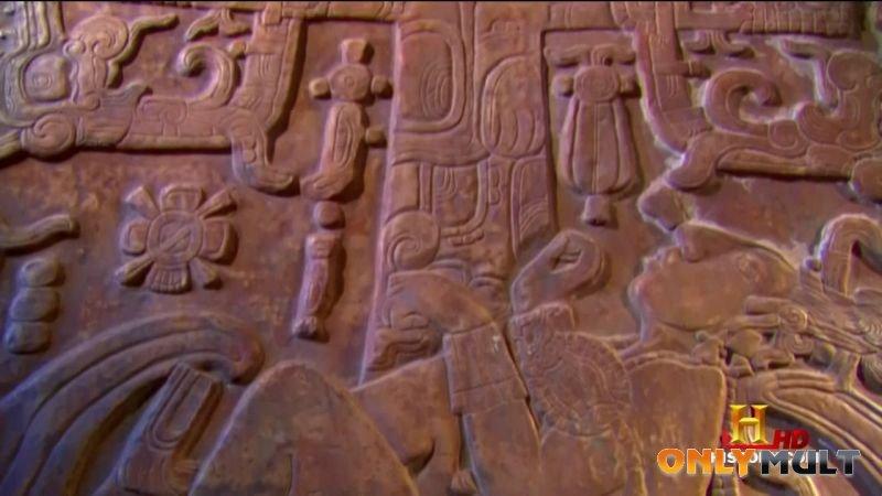 Первый скриншот Древние пришельцы