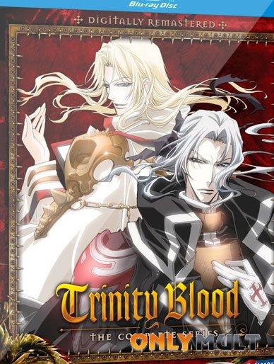 Poster Кровь триединства