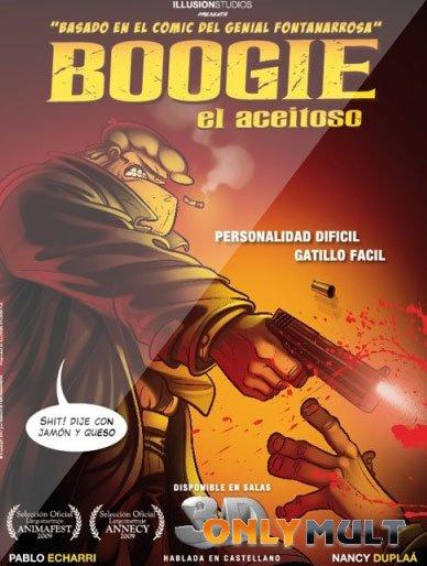 Poster Бугай