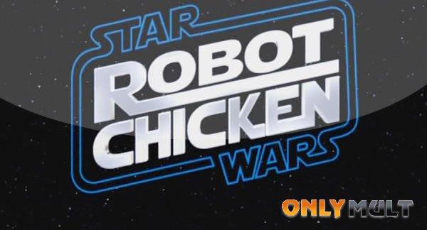 Второй скриншот Робоцып Звездные войны