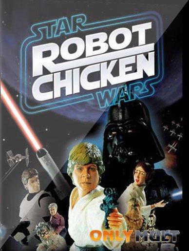 Poster Робоцып Звездные войны