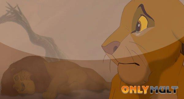 Второй скриншот Король Лев