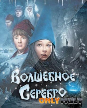 Poster Волшебное серебро