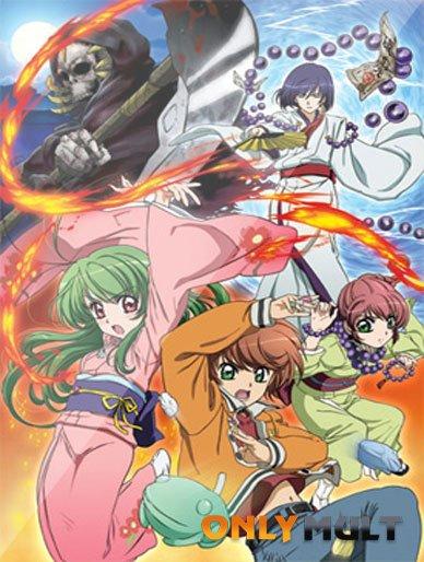 Poster Инуками