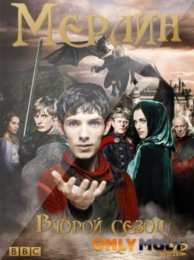 Poster Мерлин 2 сезон