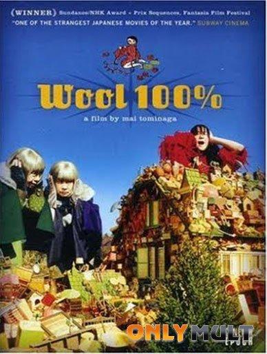 Poster Шерсть 100 %