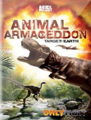 Poster Армагеддон животных