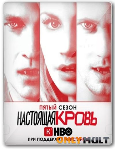 Poster ��������� ����� 5 �����