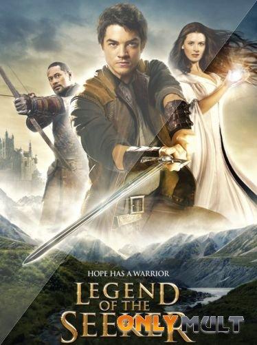 Poster Легенда об Искателе (3 сезон)