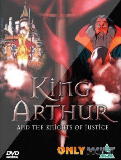 Poster Король Артур