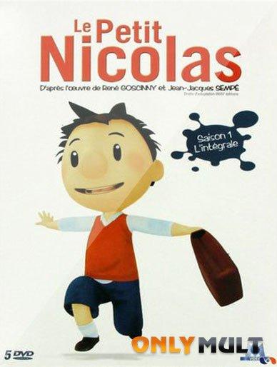 Poster Маленький Николя