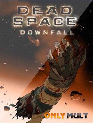 Poster Космос: Территория смерти