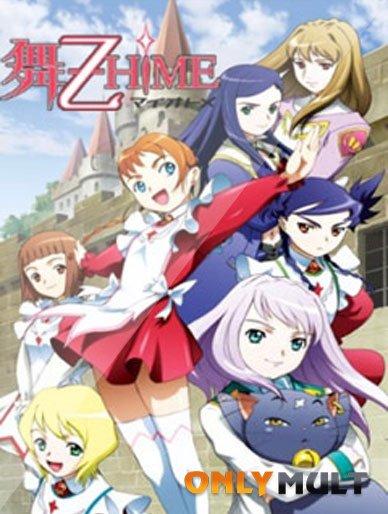 Poster Май-Отомэ