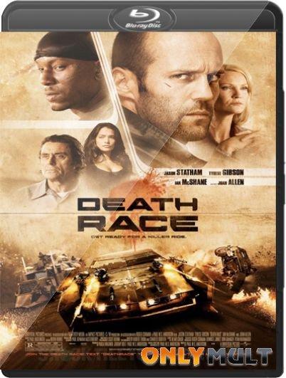 Poster Смертельная гонка