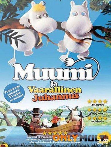 Poster Муми-Тролли и опасное лето