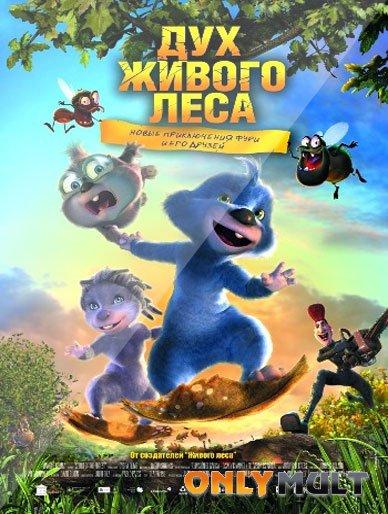 Poster Дух живого леса