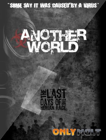 Poster Другой мир (2015)