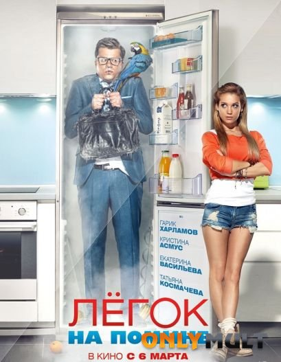 Poster ����� �� ������