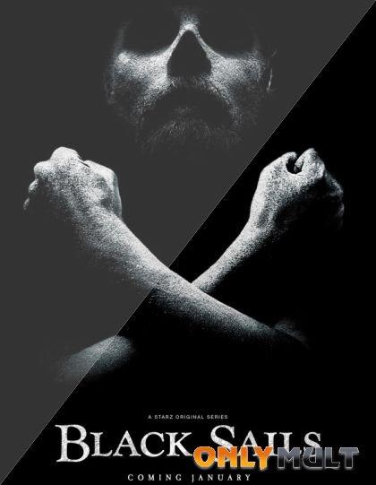 Poster Черные паруса