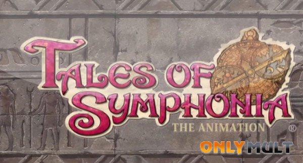 Третий скриншот Сказания Симфонии
