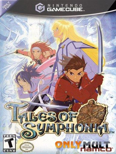 Poster Сказания Симфонии