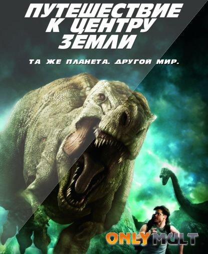 Poster Путешествие к Центру Земли