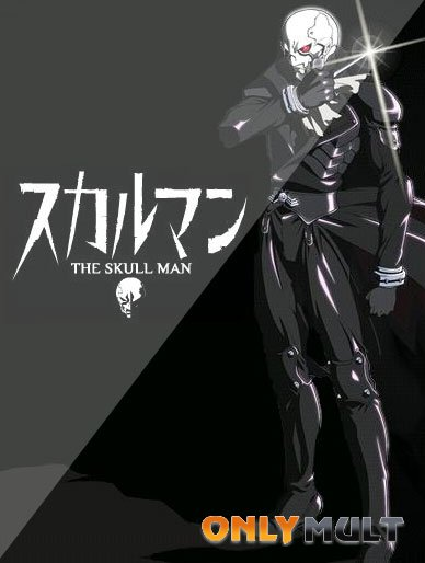 Poster Человек-череп