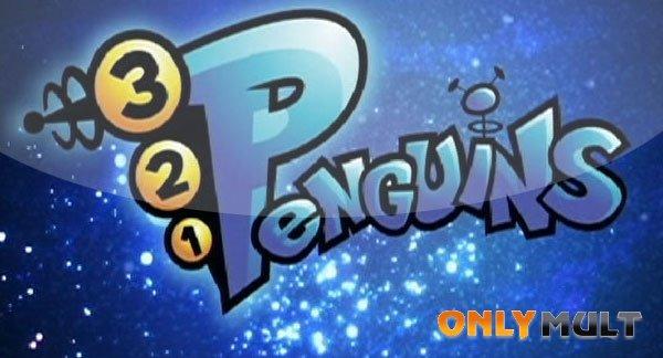 Третий скриншот 3-2-1 Пингвины