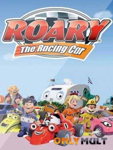 Poster Рори гоночная тачка