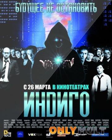 Poster Индиго