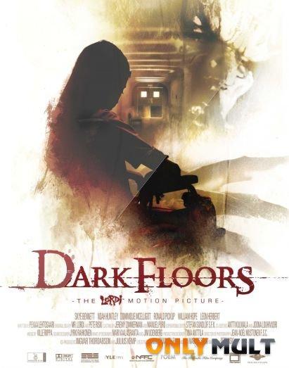 Poster Темный этаж
