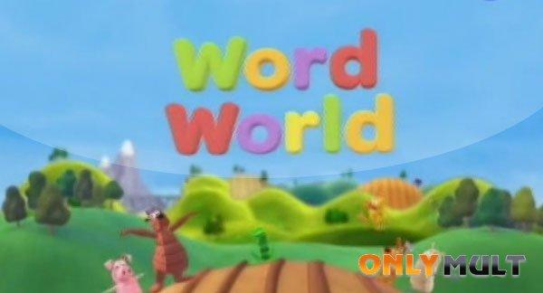 Третий скриншот Мир слов