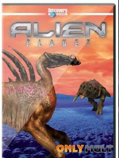 Poster Чужая планета