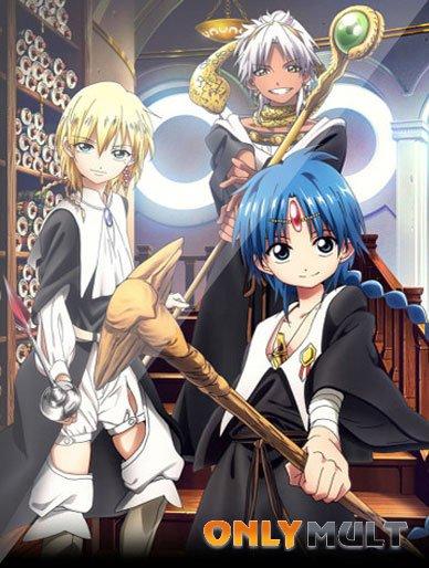 Poster Маги: Королевство Магии