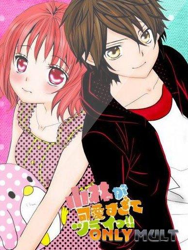 Poster Кобаяши настолько милый, что аж душу теребит
