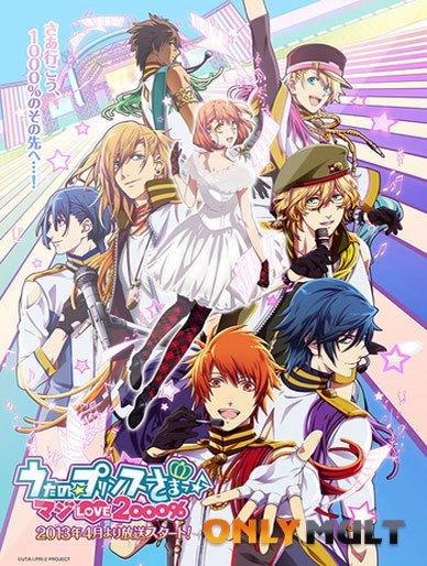 Poster Поющий принц: реально 2000% любовь